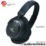 鐵三角 ATH-ANC9 主動式抗噪型頭戴式折疊耳機