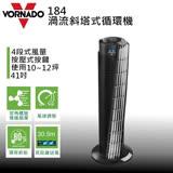 美國 VORNADO 184 Tower Fan 斜塔循環扇