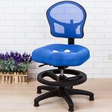 BuyJM 麗格坐墊加大兒童成長椅(三色)