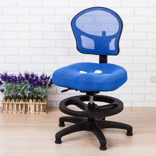 BuyJM 麗格坐墊加大兒童成長椅 三色