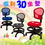 《BuyJM》貝妮專利坐墊兒童成長椅/三色可選