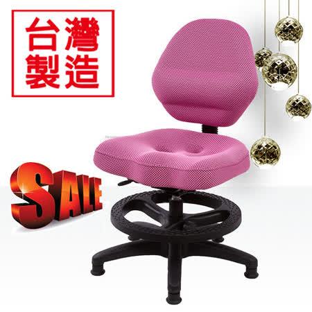 BuyJM 比爾坐墊加大兒童成長椅