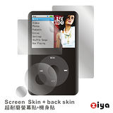 iPod Classic 160G 抗刮機身保護貼