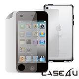 [CASE4U] iPod Touch-4 抗刮機身螢幕保護貼