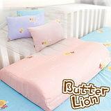【奶油獅】正版授權~乳膠、記憶工學大枕專用100%純棉枕頭套(水藍2入+幻紫2入)