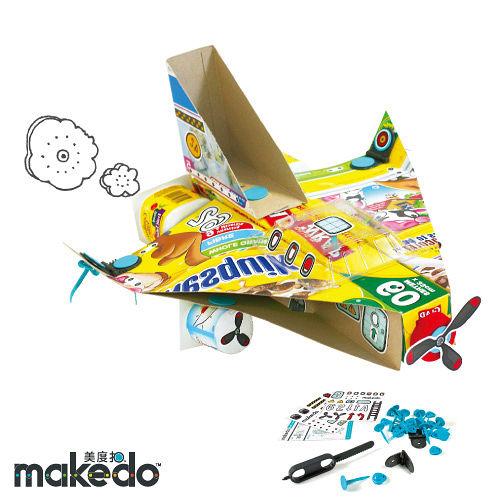 澳洲 makedo 美度扣 - 引導創意【飛機學習款】33 pcs 工具組