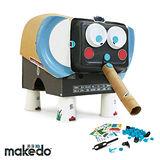 澳洲 makedo 美度扣 - 引導創意【大象學習款】33 pcs 工具組