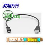 曜兆STARY高級線材USB2.0轉mirco USB2.0 30公分-手機傳輸線
