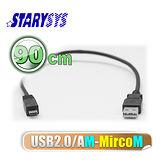 曜兆STARY高級線材USB2.0轉mirco USB2.0*90公分-手機傳輸線