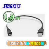 曜兆STARY高級線材USB2.0轉mirco USB2.0*1.8公尺-手機傳輸線