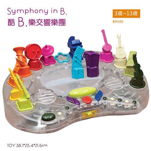 【美國B.Toys感統玩具】酷B.樂交響樂團