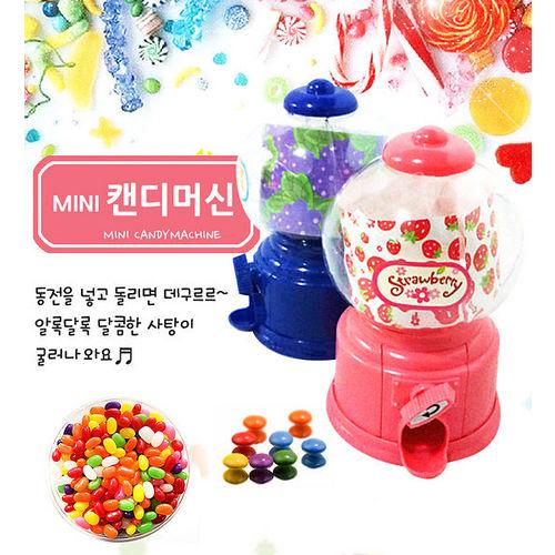 PS Mall 韓國新款迷你糖果扭蛋機玩具 2個 (J900)