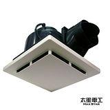 【太星電工】喜馬拉雅豪華型浴室用通風扇(側排) WFS458.