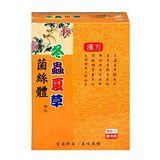 【鈺祥金線蓮】冬蟲夏草燉包(5入/盒)