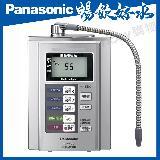 Panasonic鹼性離子整水器TK-7418ZTA(公司貨)