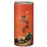 天仁茗茶台灣茗品-凍頂烏龍茶450g