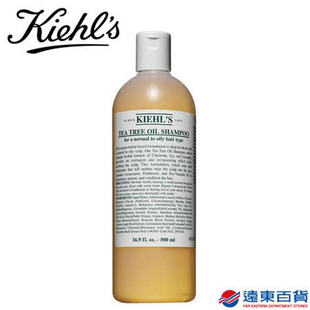 【官方直營】契爾氏茶樹油洗髮精500ML