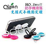 Obien 韓國製 HO..Free!! 防手機滑落 可重複撕貼 免握式 手機固定環