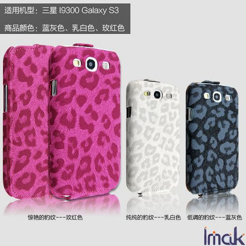 IMAK Samsung i9300 Galaxy S3 豹紋下掀式皮套 超薄保護套