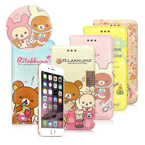 SAN-X官方授權正版 Rilakkuma/拉拉熊/懶懶熊 iPHONE 6 4.7吋 彩繪磁力手機皮套