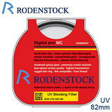RODENSTOCK PRO系列 UV數位濾鏡 Pro Digital UV Filter M82