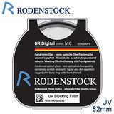 RODENSTOCK HR系列UV數位濾鏡 HR Digital UV M82