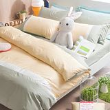 OLIVIA 《英式素色簡約風 果綠 白 鵝黃》單人兩用被套床包三件組