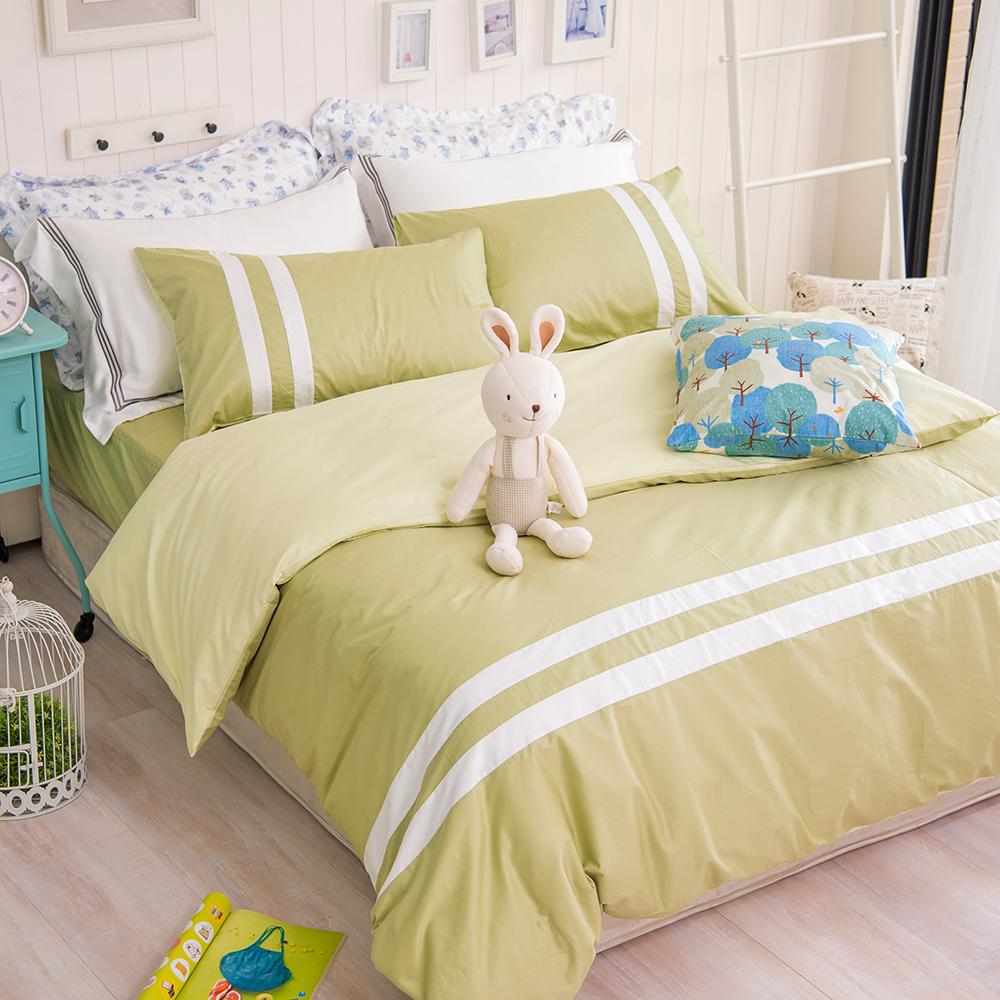 OLIVIA 《素色玩色系列 青綠 白 草綠》特大雙人床包枕套三件組
