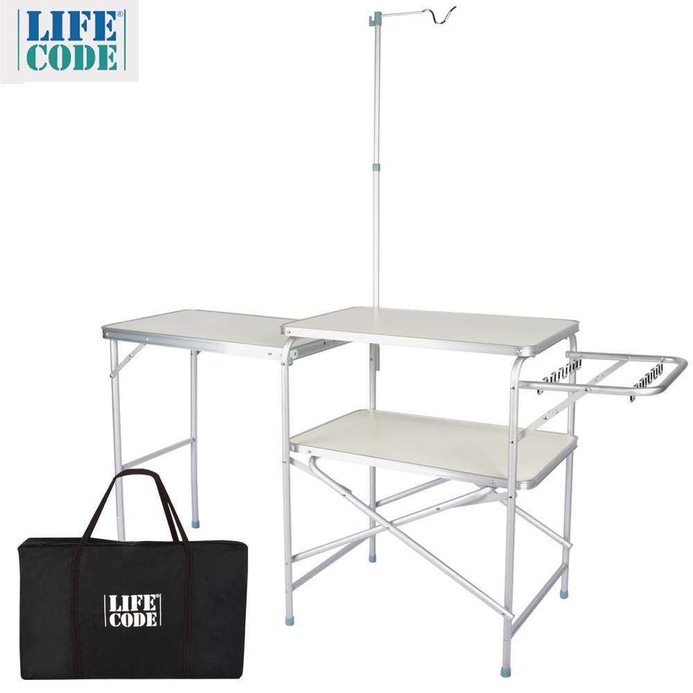 【LIFECODE】鋁合金折疊野餐料理桌 附燈架 送背袋