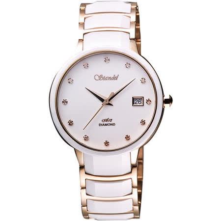 Standel 詩丹麗真鑽時尚陶瓷腕錶(3S2632RSD)-白/玫塊金/38mm