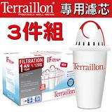 【Terraillon】Filtra+四層過濾長效型濾芯(3入裝)