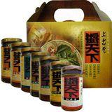 【金門聖祖】醬天下/私房醬料/共6瓶(麻辣醬+私房醬+油蔥肉燥醬)