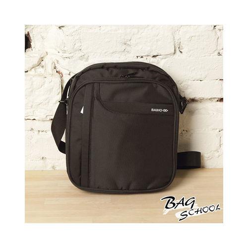 DF【Bag school】型男專屬商務款機能型長方包