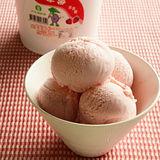 【吉農冰城】草莓冰淇淋(1公升x4盒)