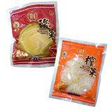 【宗益】榨菜絲(300gx5包)+鹹酸菜(300gx5包)