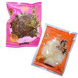 【宗益】榨菜絲(300gx5包)+梅乾菜(50gx5包)