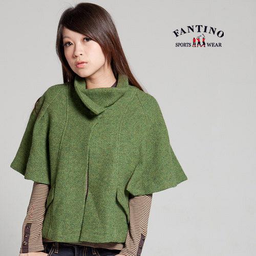 【FANTINO】時尚百搭女人必備,100%羊毛短版披風,需乾洗(綠色)085504