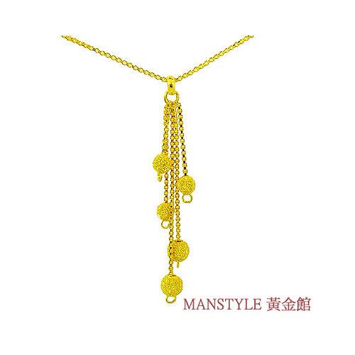 Manstyle 串連夢想黃金小套鍊  約2.48錢