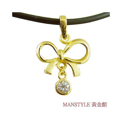 Manstyle 珍愛之禮黃金墜 (約0.36錢)