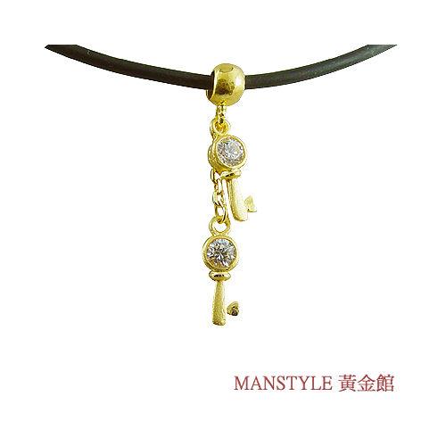 Manstyle 心中之鎖黃金墜 (約0.32錢)