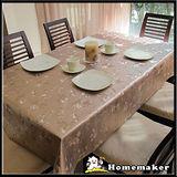 【Homemaker】古典印花金屬桌巾-長150cmX寬137cm (RN-PW143-026)