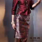 【麥雪爾】華麗璀璨~科技十足感耀眼色澤紅緞窄裙