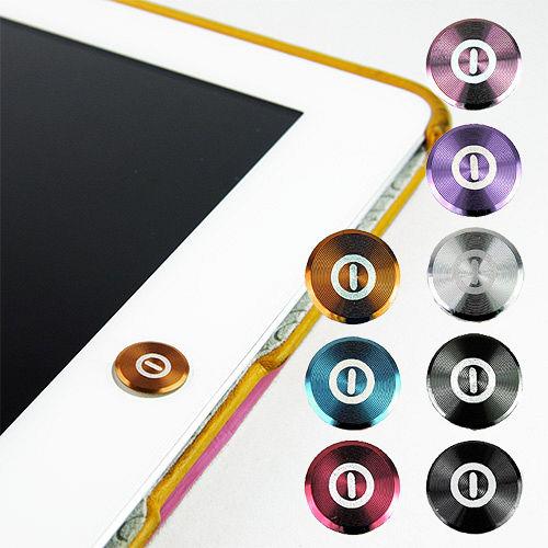 多彩鋁鎂合金按鍵貼(電源款) for iPad | iPhone | iPod Touch