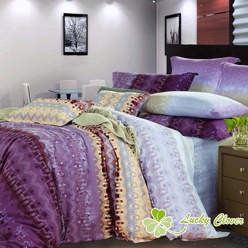 【幸運草-紀梵希】加大四件式精梳棉兩用被床包組(磨毛設計)