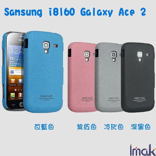IMAK Samsung i8160 Galaxy Ace 2 牛仔超薄亮彩保護殼