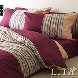 LITA麗塔(秋季戀歌)雙人四件式純棉薄被套床包組