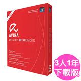Avira小紅傘防毒大師2012 一年3人下載版