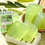 【埔里鎮農會出品】抹草平安皂/1公斤x3個