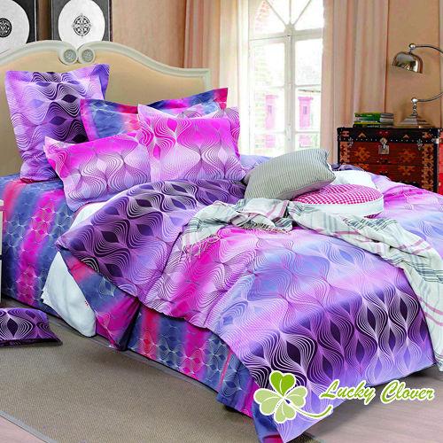 【幸運草-紫醉夢迷】加大四件式精梳棉兩用被床包組(磨毛設計)