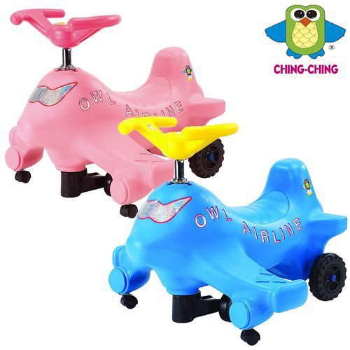 【親親Ching Ching】飛機扭扭車(粉/藍) CA -06